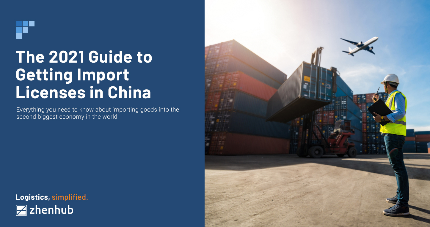how-to-get-import-license-in-china